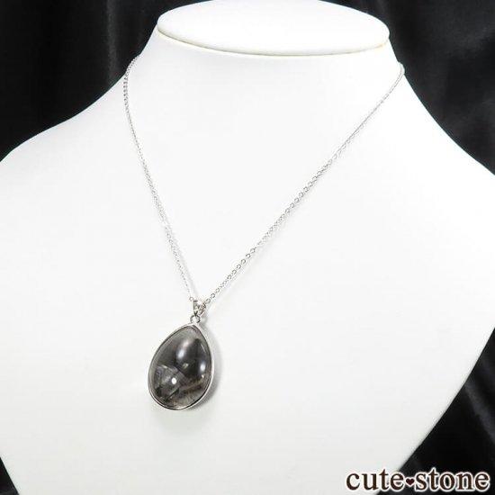 プラチナクォーツ(プラチナルチル)のドロップ型ペンダントトップの写真6 cute stone