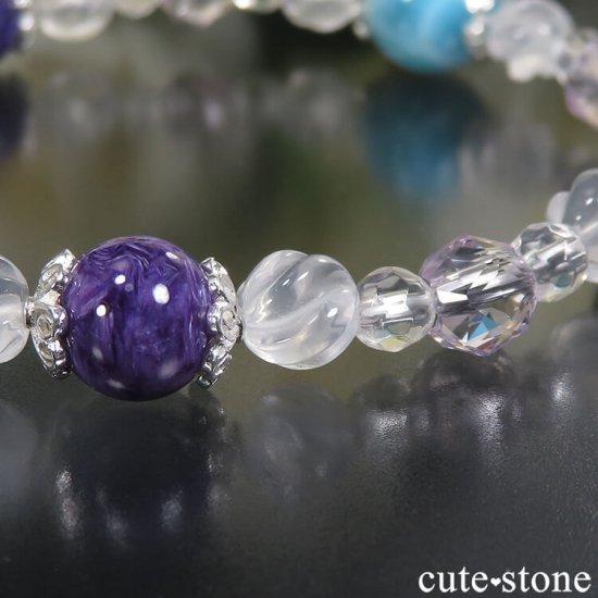 【癒しのリング】 ラリマー チャロアイト スギライト ラベンダーアメジスト ミルキークォーツ 水晶のブレスレットの写真5 cute stone