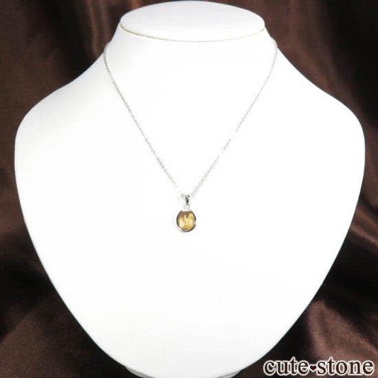 インペリアルトパーズのオーバル型ペンダントトップ No.1の写真3 cute stone