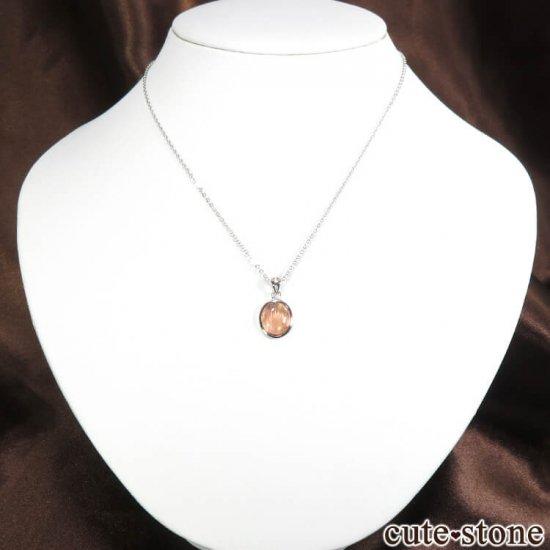 インペリアルトパーズのオーバル型ペンダントトップ No.2の写真3 cute stone