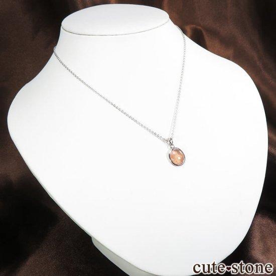 インペリアルトパーズのオーバル型ペンダントトップ No.2の写真5 cute stone