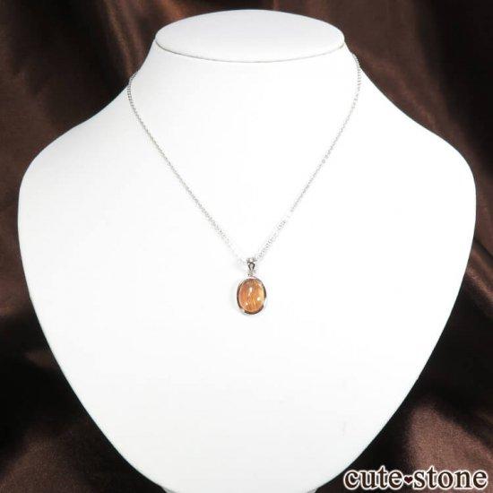 インペリアルトパーズのオーバル型ペンダントトップ No.3の写真3 cute stone