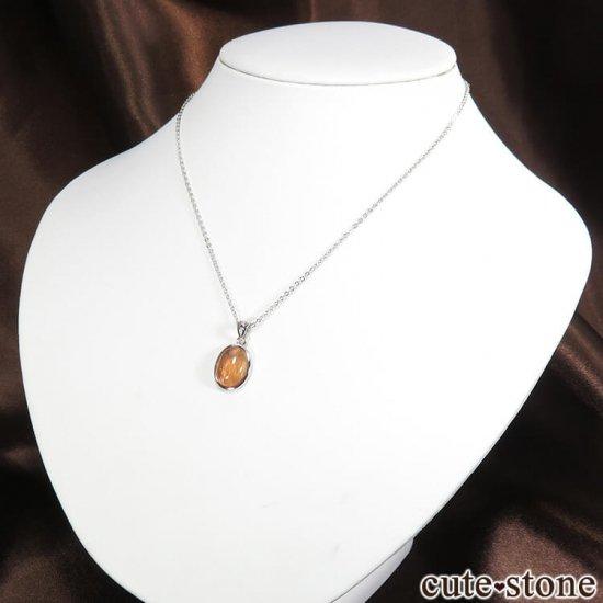 インペリアルトパーズのオーバル型ペンダントトップ No.3の写真4 cute stone