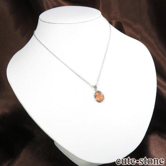 インペリアルトパーズのオーバル型ペンダントトップ No.3の写真5 cute stone