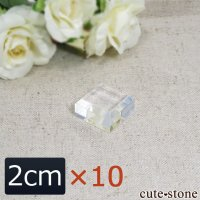 【2cmサイズ×10個】 原石・鉱物標本用アクリルベースの画像
