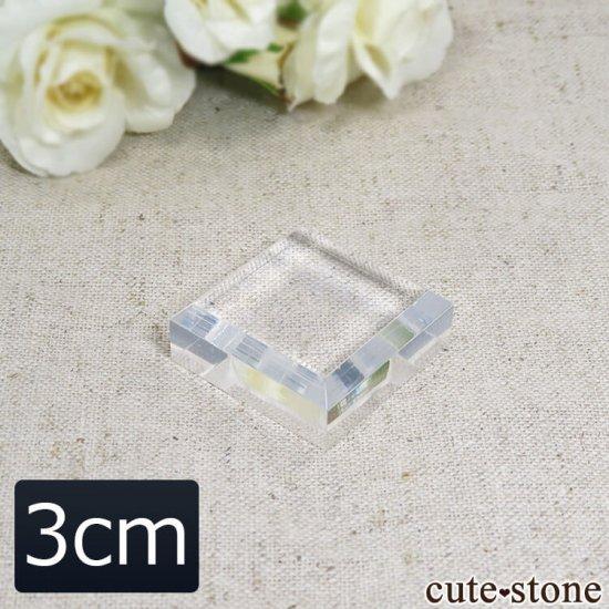 【3cmサイズ】 原石・鉱物標本用アクリルベース