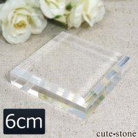 【6cmサイズ】 原石・鉱物標本用アクリルベースの画像