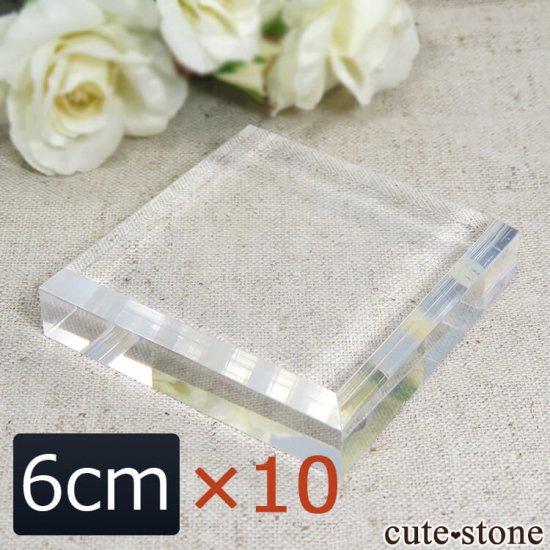 【6cmサイズ×10個】 原石・鉱物標本用アクリルベース