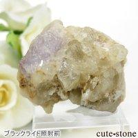 アフガニスタン産 ハックマナイトの原石(標本)19.9gの画像