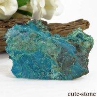 アメリカ Morenci Mine産 クリソコラのスライス(原石)22gの画像