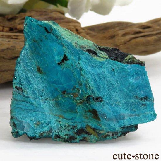 アメリカ Morenci-Mine産 クリソコラの原石