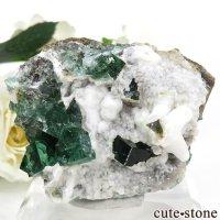 イングランド ダイアナマリア鉱山産 蛍光フローライトの母岩付き結晶(原石)89gの画像