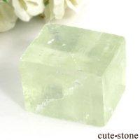 メキシコ産 グリーンカルサイトの劈開片結晶(原石) 95gの画像