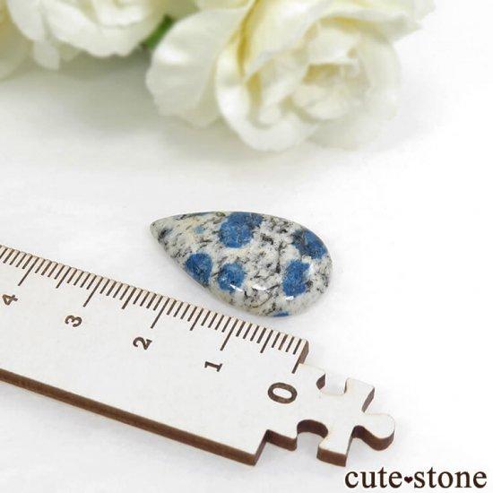K2アズライト(K2ブルー)のドロップ型ルース 16ctの写真1 cute stone