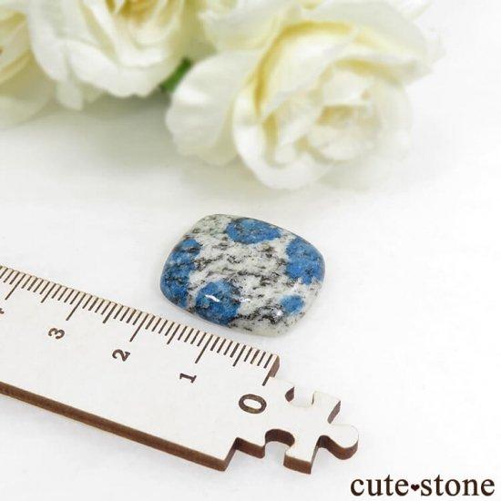 K2アズライト(K2ブルー)のスクエア型ルース 24.6ctの写真1 cute stone