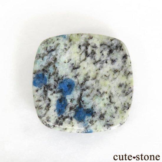 K2アズライト(K2ブルー)のスクエア型ルース 17.6ctの写真0 cute stone