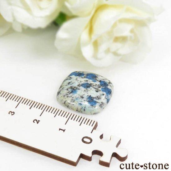 K2アズライト(K2ブルー)のスクエア型ルース 17.6ctの写真1 cute stone