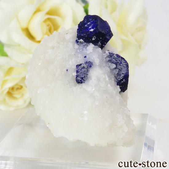 アフガニスタン産 ラズライトの母岩付き原石 57gの写真0 cute stone