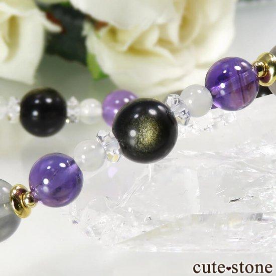 【月明かりの夜】 ムーンストーン アメジスト ゴールデンオブシディアン 水晶のブレスレットの写真4 cute stone