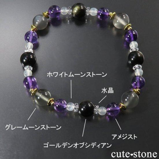 【月明かりの夜】 ムーンストーン アメジスト ゴールデンオブシディアン 水晶のブレスレットの写真6 cute stone