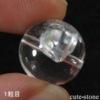 【粒売り・特価品】 アイリスクォーツ(虹入り水晶) AA+ ラウンド 13mm 4粒set の画像