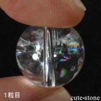 【粒売り・特価品】 アイリスクォーツ(虹入り水晶) AA+ ラウンド 15mm 3粒set の画像
