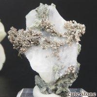 モロッコ Imiter Mine産 シルバー(自然銀)16gの画像