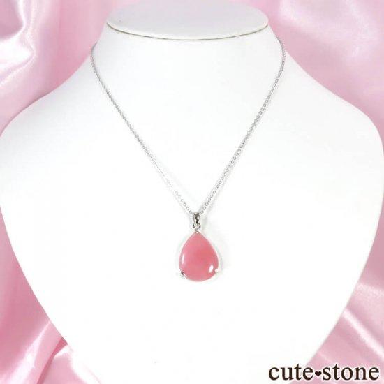ピンクオパールのドロップ型ペンダントトップ No.1の写真2 cute stone