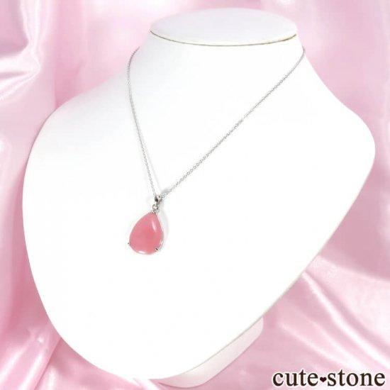 ピンクオパールのドロップ型ペンダントトップ No.1の写真3 cute stone