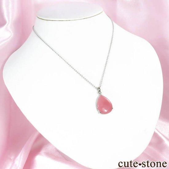 ピンクオパールのドロップ型ペンダントトップ No.1の写真4 cute stone