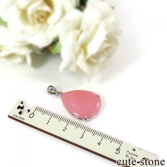 ピンクオパールのドロップ型ペンダントトップ No.1の写真6 cute stone