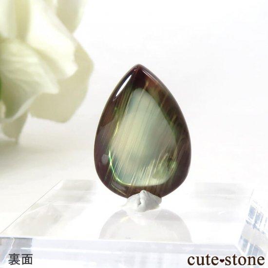 チベット産 アンデシンのカボションルース (ドロップ) 1.9gの写真1 cute stone