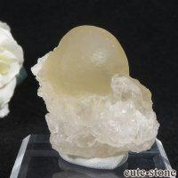 球体イエローフローライト&クォーツの原石 インド産 50.9gの画像