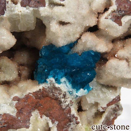 インド プネー産 カバンサイトの原石 72.3gの写真1 cute stone