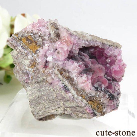 モロッコ産 コバルトカルサイトのクラスター(原石)106gの写真1 cute stone