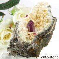 辰砂(シンシャ)シナバーの母岩付き原石 56.8gの画像
