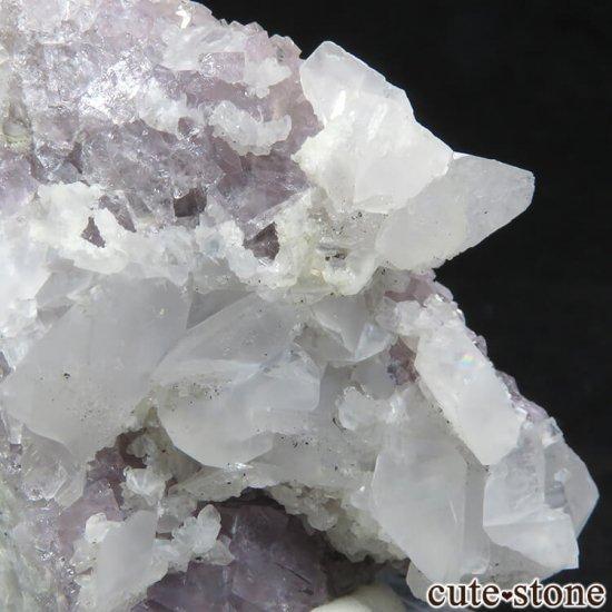 イングランド(イギリス)産パープルフローライト&カルサイトの母岩付き結晶(原石)54.2gの写真5 cute stone