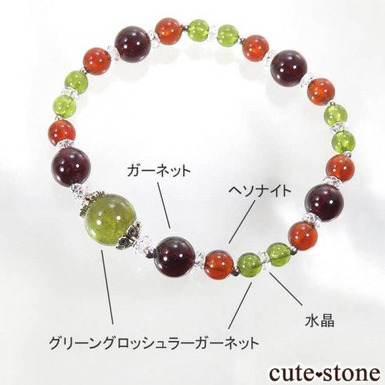 【冬隣】 グリーンガーネット、ヘソナイト、ガーネットのブレスレットの写真6 cute stone