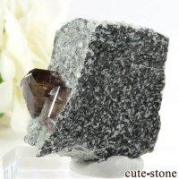 フランス産 アキシナイトの原石 22.4gの画像
