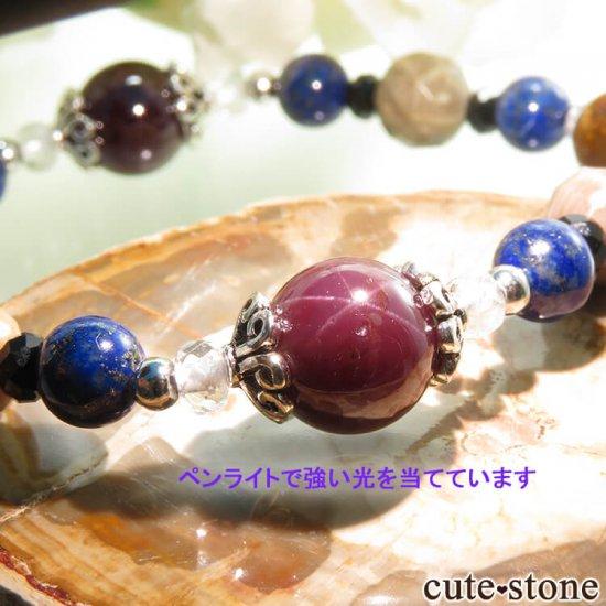 【AZZURRO E MARRONE】 スターガーネット、ピーターサイト、フォシルコーラル、ラピスラズリ、ブラックスピネル、水晶のブレスレットの写真2 cute stone