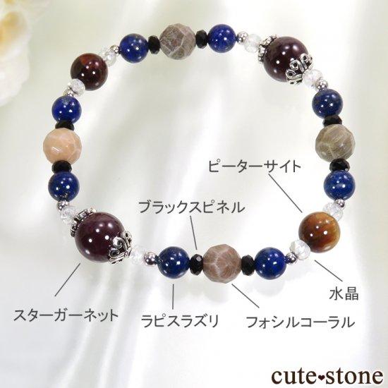 【AZZURRO E MARRONE】 スターガーネット、ピーターサイト、フォシルコーラル、ラピスラズリ、ブラックスピネル、水晶のブレスレットの写真6 cute stone