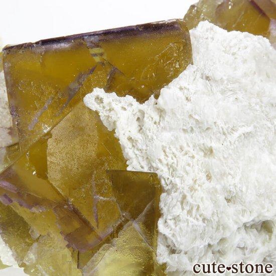 イリノイ州 Cave-in-Rock産 イエロー×パープルフローライト(蛍石)の原石 578g の写真2 cute stone