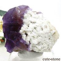 イリノイ州 Cave-in-Rock産 パープル×イエローフローライト(蛍石)の原石 223g の画像