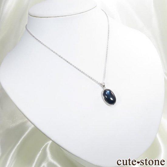 カイヤナイトのオーバル型silver925製ペンダントトップ No.2の写真5 cute stone