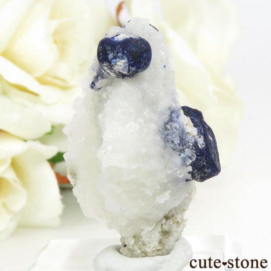 アフガニスタン産 ラズライトの母岩付き原石 10.2gの写真1 cute stone