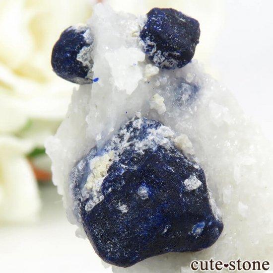 アフガニスタン産 ラズライトの母岩付き原石 10.2gの写真4 cute stone