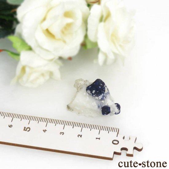 アフガニスタン産 ラズライトの母岩付き原石 10.2gの写真5 cute stone