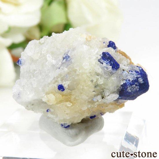 アフガニスタン産 ラズライトの母岩付き原石 9.8gの写真0 cute stone
