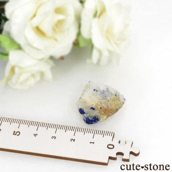 アフガニスタン産 ラズライトの母岩付き原石 9.8gの写真3 cute stone