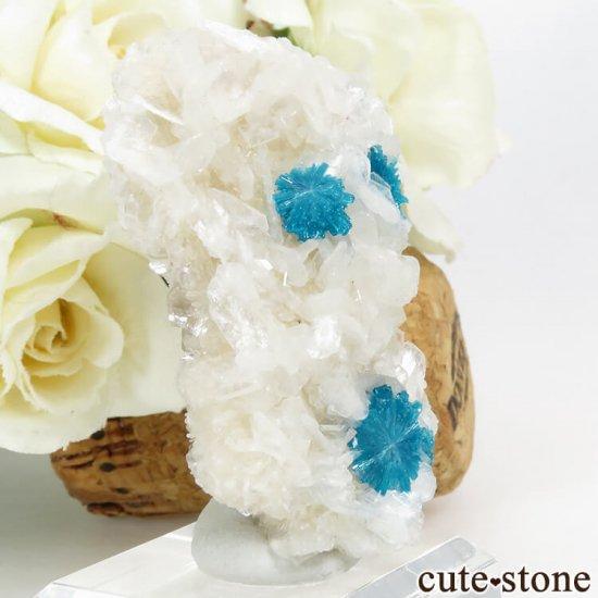 インド プネー産カバンサイト&ペンタゴナイト&スティルバイトの原石 21.9gの写真0 cute stone